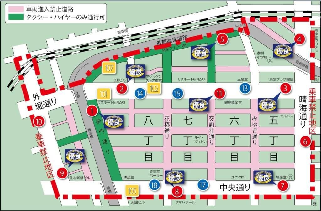 タクシーの乗車に関する地図