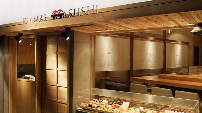 板前寿司コリドー街店の外観写真