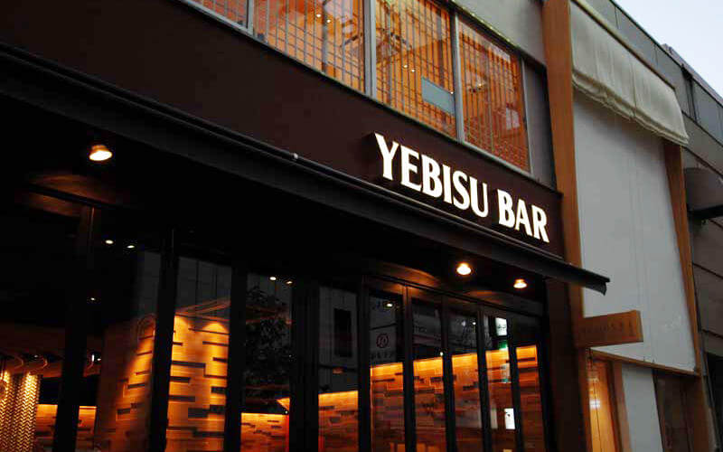 YEBISU BAR外観写真