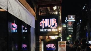 HUBの外観写真