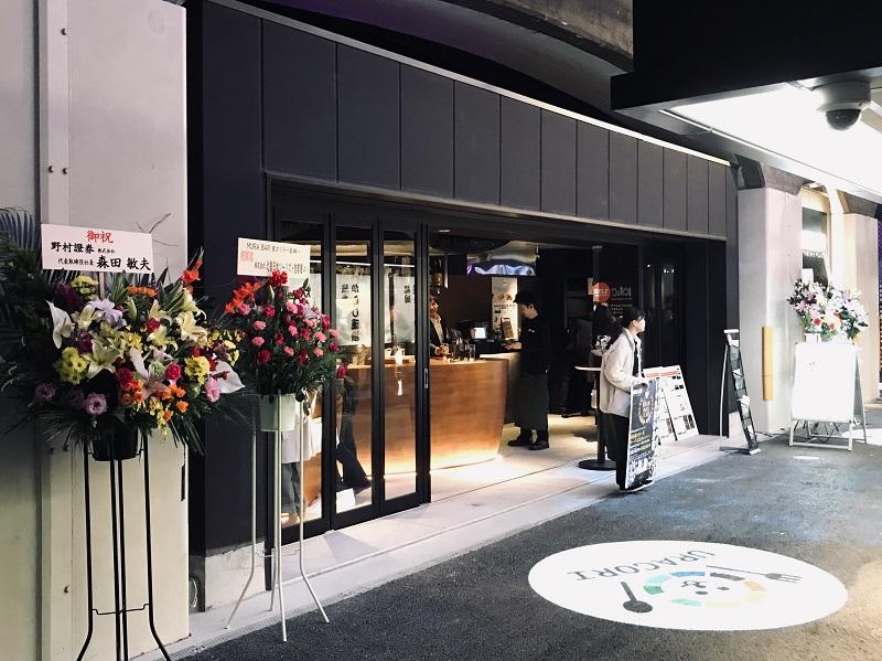 MURA 銀座裏コリドー店のオープン写真