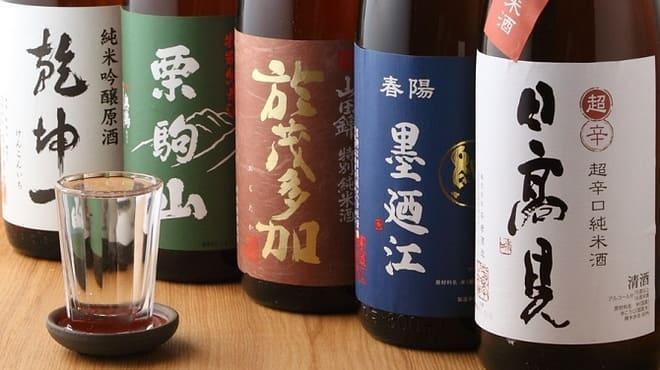 三代目文治 銀座本店の日本酒写真