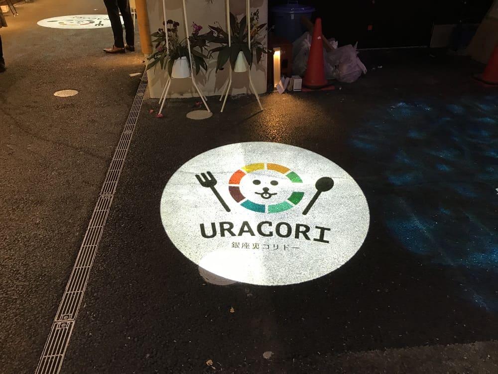 東京おでんラブストーリー裏コリドー店の店外写真