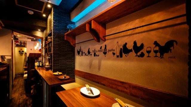 鶏バルpollo銀座コリドー店の店内写真