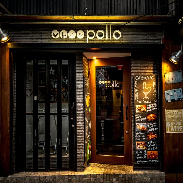 鶏バルpollo銀座コリドー店の外観写真
