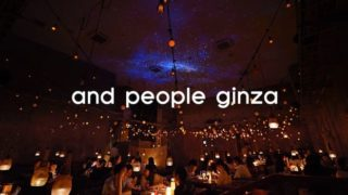 and people ginzaの店内写真
