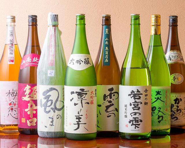 淡路島と喰らえ 銀座コリドー店の日本酒写真