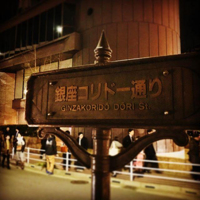 銀座コリドー街の写真