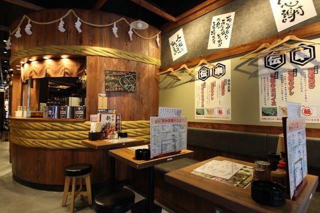新時代 銀座コリドー店のテーブル写真