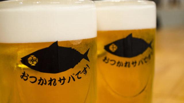 とろさば料理専門店 SABAR 銀座店 のビール写真