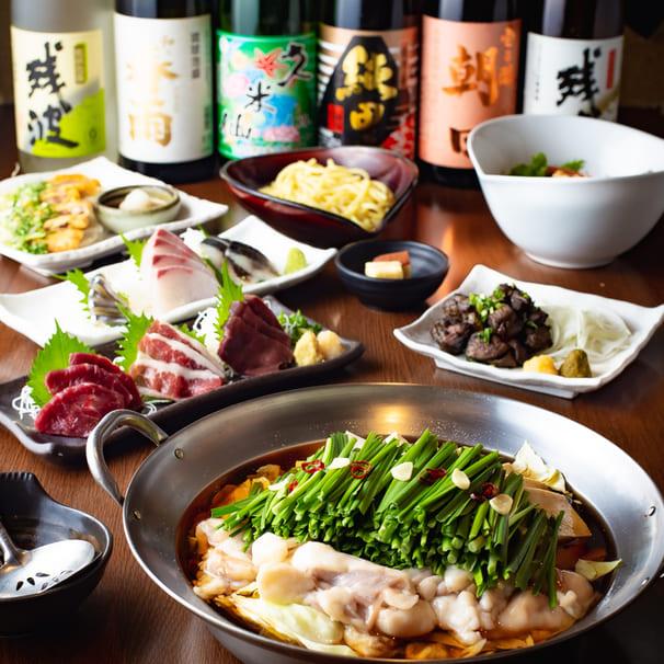 九州の旨かもん 旨か酒 くすお 銀座裏コリドー店のコース料理写真