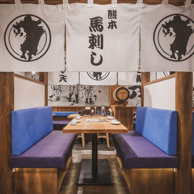 九州の旨かもん 旨か酒 くすお 銀座裏コリドー店の半個室写真