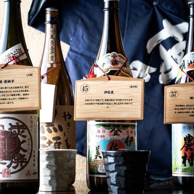 九州の旨かもん 旨か酒 くすお 銀座裏コリドー店の地酒写真