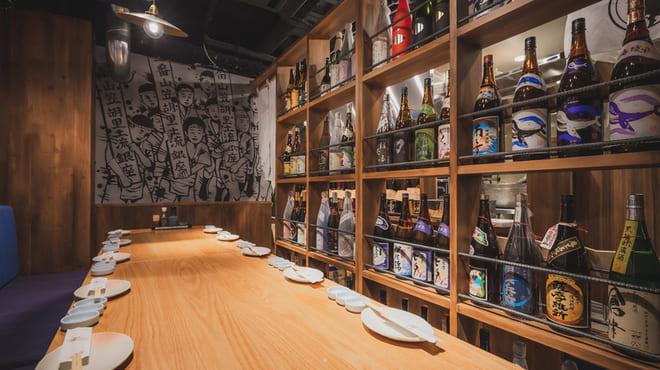 九州の旨かもん 旨か酒 くすお 銀座裏コリドー店の個室写真