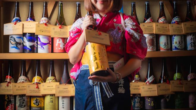 九州の旨かもん 旨か酒 くすお 銀座裏コリドー店の焼酎写真