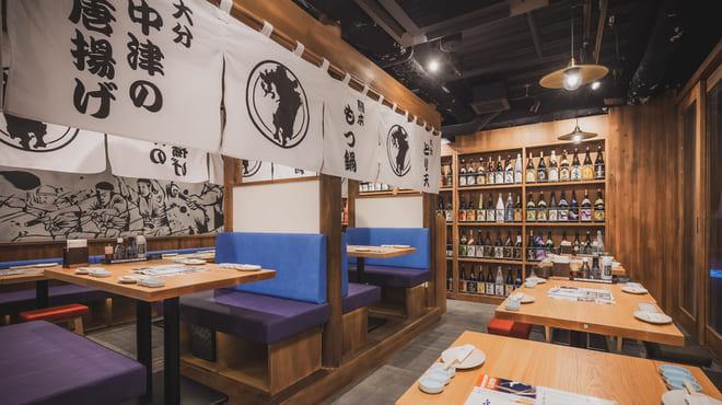 九州の旨かもん 旨か酒 くすお 銀座裏コリドー店の店内写真
