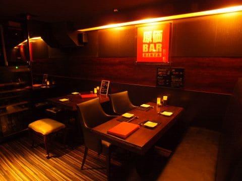 原価BAR GINZAのテーブル写真