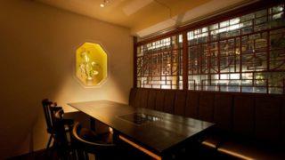 個室×韓国料理 銀座MUNのテーブル写真