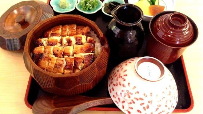 鰻割烹 大和田 銀座コリドー店の料理写真