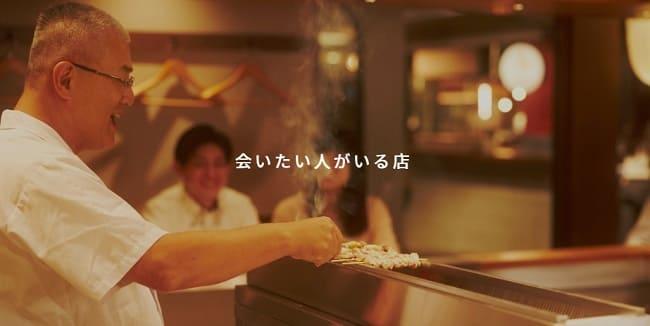 虎ノ門横丁の調理風景写真
