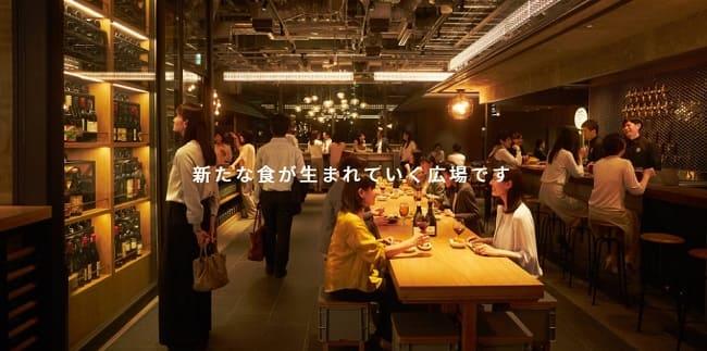 虎ノ門横丁のテーブル写真