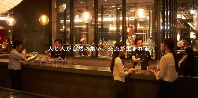虎ノ門横丁のバーカウンター写真