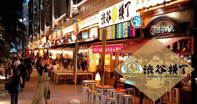 渋谷横丁のテラス席写真
